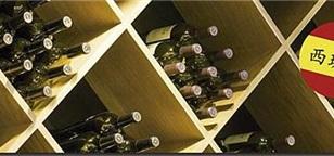卡斯蒂亚拉曼恰葡萄酒盛大品酒会