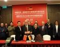 德国雷司令葡萄酒节将在北京举办