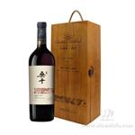 上海紅酒總經銷商,長城桑干酒莊系列優惠價格09