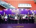 第23届中国(广州)国际名酒展今日隆重开幕!