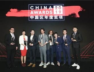 澳大利亚葡萄酒管理局2019中国区年度奖项揭晓