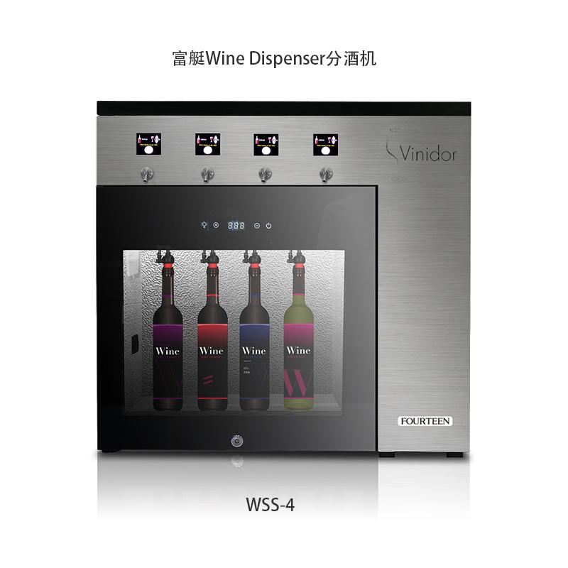 WSS-4.jpg