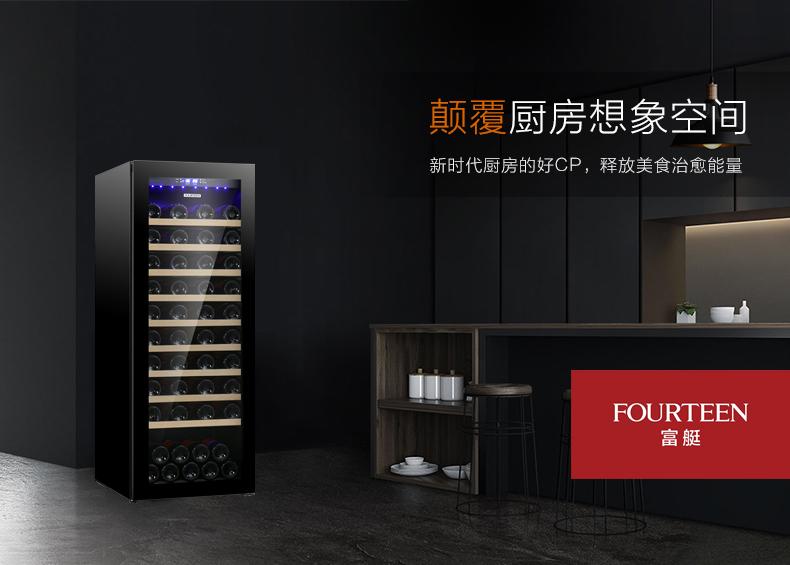 富艇酒柜深圳展厅