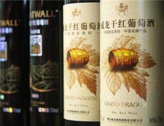 """无缘双11榜单 威龙葡萄酒难显""""龙威"""""""