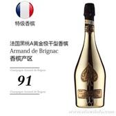 黑桃A香槟/起泡酒经销商、法国原进口钢琴漆礼盒09
