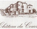庫爾羅斯酒莊