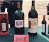 警方近期打掉多条假冒葡萄酒产业链