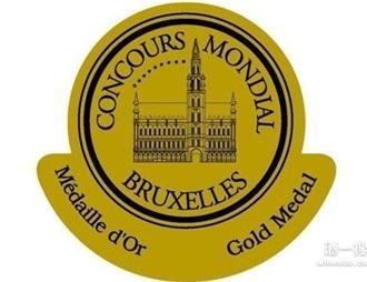 第二十八屆布魯塞爾國際葡萄酒大獎賽將在銀舉辦