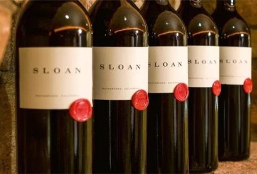 纳帕膜拜庄 Sloan 官方品鉴活动