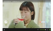 《看见味道的你》一杯葡萄酒品尝出一个故事