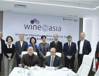 百高文化与Veronafiere携手打造Wine to Asia