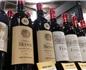 美国一零售商订购35000箱法国葡萄酒应对危机