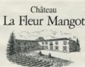 花芒果酒莊