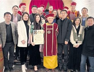 旅法华人获圣·文森特兄弟会骑士勋章