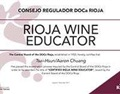 西班牙里奥哈葡萄酒协会启动葡萄酒在线教育课程