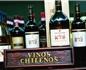 法国葡萄酒美国遇挑战 智利葡萄酒或迎机遇