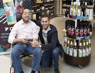 第一款由盲聾人釀造的葡萄酒在以色列面市