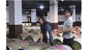 探秘葡萄酒庄园神秘的橡木桶!
