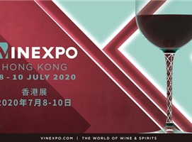 Vinexpo 香港展延期举办