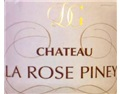 皮内玫瑰酒庄