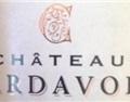 沙达沃酒庄