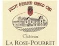 普瑞特玫瑰酒莊