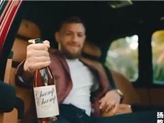 MMA巨星嘴炮为自己品牌的葡萄酒拍摄广告
