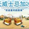 紫林酒业3周年、开始2020.04.26至2020.04.30、结束原装进口葡萄酒以及威士忌、全店产品以零售批发价批发