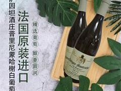 莫萨因坦酒庄葡萄酒