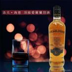 洛夫·海恩 頂級愛爾蘭烈酒 原瓶原装进口爱尔兰威士忌、鸡尾酒、洋酒、烈酒、伏特加