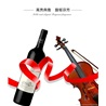 葡萄牙原瓶原装进口红酒、贝拉-格拉芙干红葡萄酒