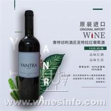 意大利原瓶原装进口红酒、塞特切利酒庄亚特拉干红葡萄酒