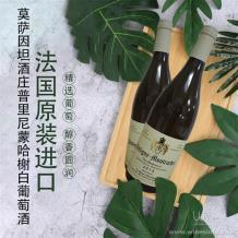 法国原瓶原装进口红酒、莫萨因坦酒庄普里尼蒙哈榭干白葡萄酒