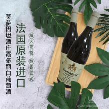 法国原瓶原装进口红酒、莫萨因坦酒庄霞多丽干白葡萄酒