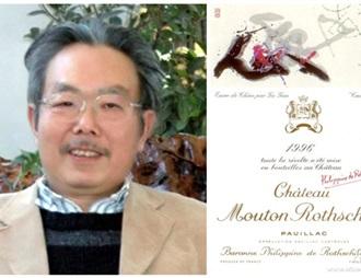 曾为波尔多木桐youfa365创作酒标的书画家古干逝世