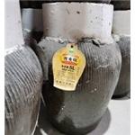 杭州荞麦烧下沙酒厂乔司农场白酒50度