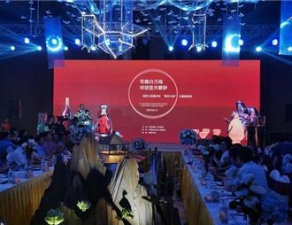 """首届中国""""紫砂与酒""""主题器物展在宜兴开展"""