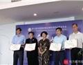 第六届中国国际精品葡萄酒挑战赛发布会在广州举行