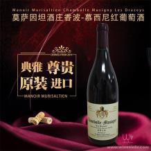 法國原瓶原裝進口紅酒、莫薩因坦酒莊香波-慕西尼干紅葡萄酒