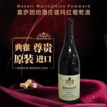 法国原瓶原装进口红酒、莫萨因坦酒庄玻玛干红葡萄酒
