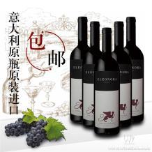 卡维西纳酒庄埃莉诺拉干红葡萄酒