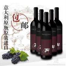 卡维西纳酒庄福斯蒂娜干红葡萄酒