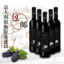 卡维西纳酒庄玛达莱娜干红葡萄酒