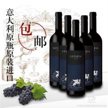 卡維西納酒莊萊蒂齊亞干紅葡萄酒