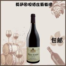 莫萨因坦酒庄阿洛克斯科尔通干红葡萄酒