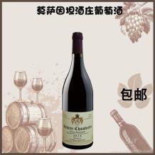 莫薩因坦酒莊熱夫雷-香貝丹干紅葡萄酒