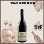 莫萨因坦酒庄香波-慕西尼干红葡萄酒