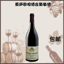 莫薩因坦酒莊香波-慕西尼干紅葡萄酒