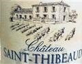 圣蒂博酒庄