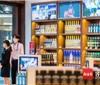 """海南免税店酒类产品品种丰富价格""""给力"""""""